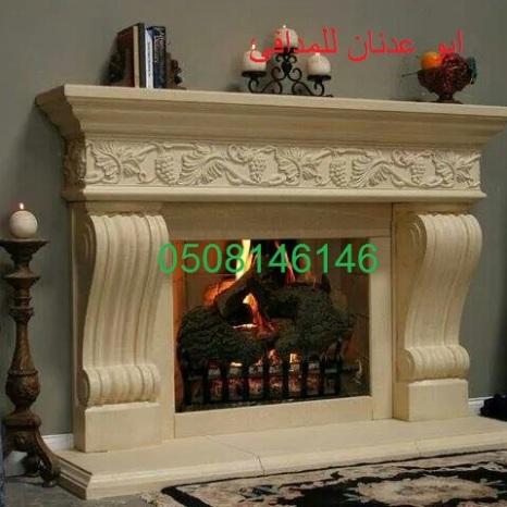 16729280_110719262783956_4621141193323776662_n