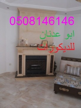 20140330_104855