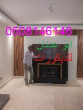 20140331_180437-1
