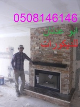 20140409_160640-1