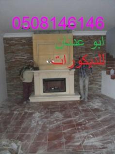 20140414_180426
