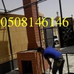 20_09_15144274789449991