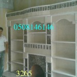 20_09_15144274789501937