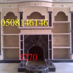 20_09_15144274789519038
