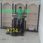 20_09_15144274789530299