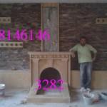 20_09_15144274994703731