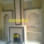 20_09_151442749947577