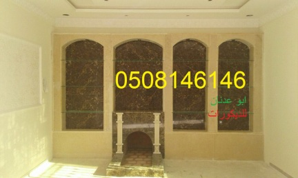 ابووعد نان (294353661) 