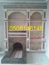 ابووعد نان (294353666) 