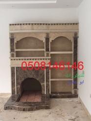 ابووعد نان (294353672) 