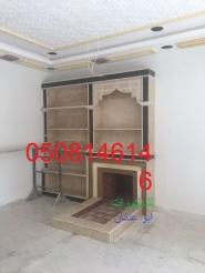 ابووعد نان (294353674) 