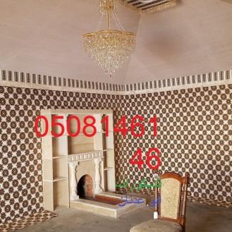 ابووعد نان (294353678)  - Copy - Copy