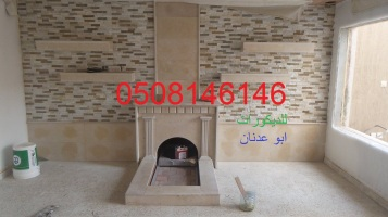ابووعد نان (294353681)  - Copy