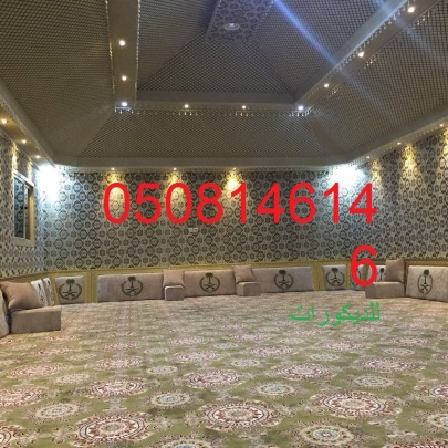 ابووعد نان (294353683)  - Copy