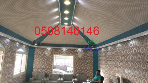 ابووعد نان (294353687) 
