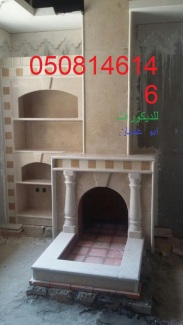 ابووعد نان (294353688) 