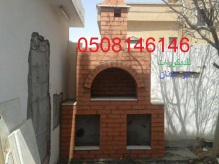 ابووعد نان (294353693) 