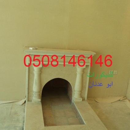 ابووعد نان (294353694) 