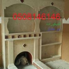 ابووعد نان (294353697) 
