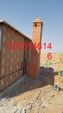 ابووعد نان (294353698) 