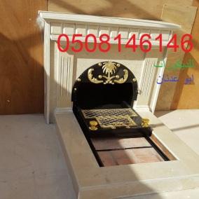 ابووعد نان (294353699) 
