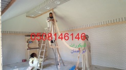 ابووعد نان (294353700) 