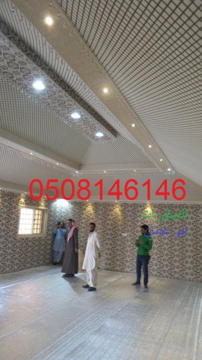 ابووعد نان (294353703) 