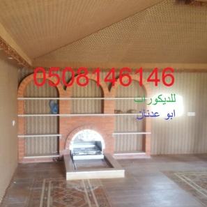 ابووعد نان (294353706) 
