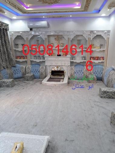 ابووعد نان (294353710) 