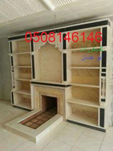 ابووعد نان (294353712) 