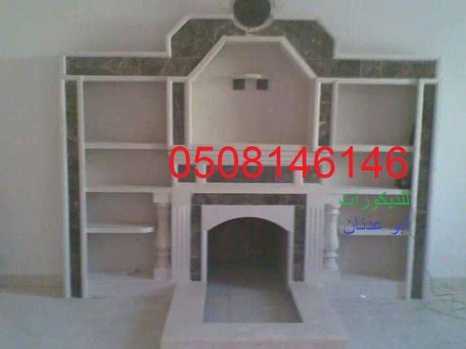 ابووعد نان (294353713) 