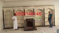 ابووعد نان (294353714) 