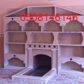 ابووعد نان (294353716) 