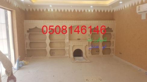 ابووعد نان (294353718) 