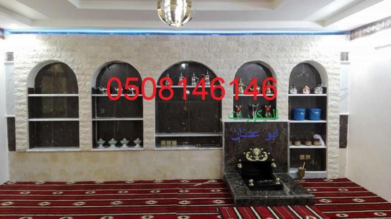 ابووعد نان (294353723) 