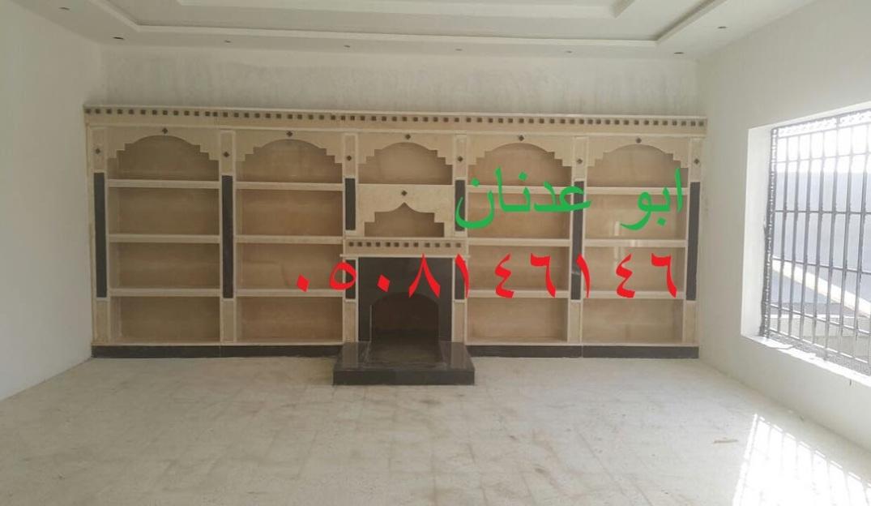 حمود (180025662) 