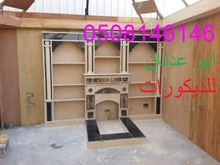 fb_img_1480005781639