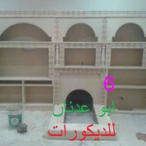 fb_img_1480705309950