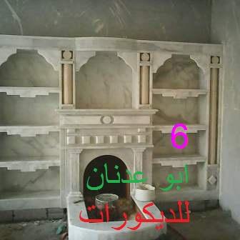 fb_img_1482868028957