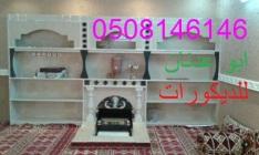 img-20151203-wa0001