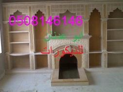 img00025-20130707-1654