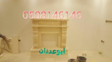 img1482866625735