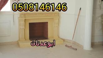 img1482866831559