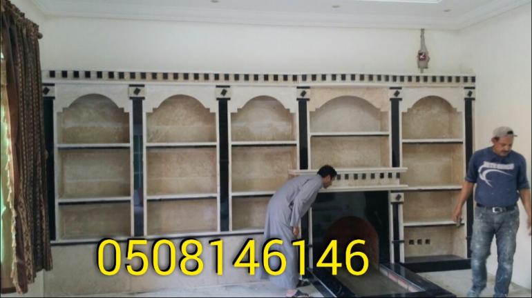 img1484151397766