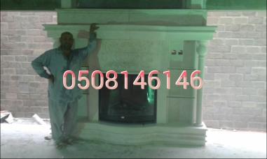 img1494306092765