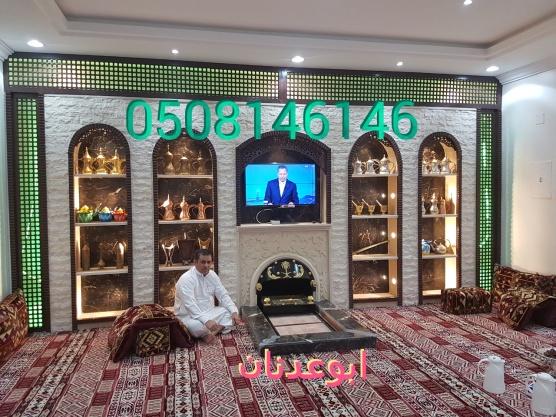IMG_20170305_175244_785