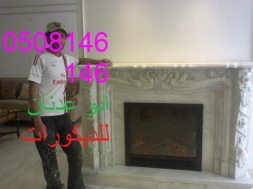 img_56488160556802