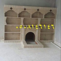 ابو عدننان (1816332) 