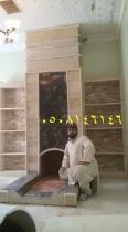 ابو عدننان (1816335) 