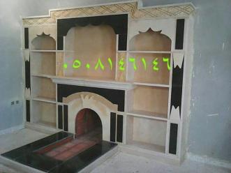 ابو عدننان (1816336) 